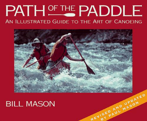 Download Path of the paddle