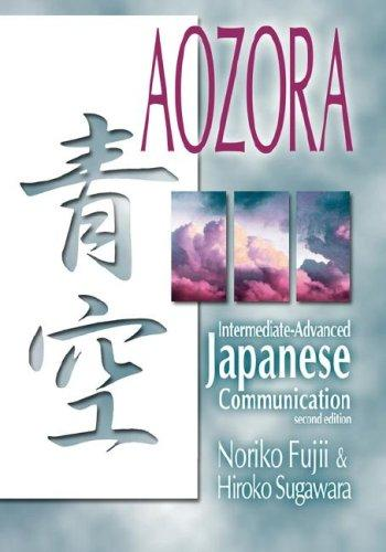 Download Aozora