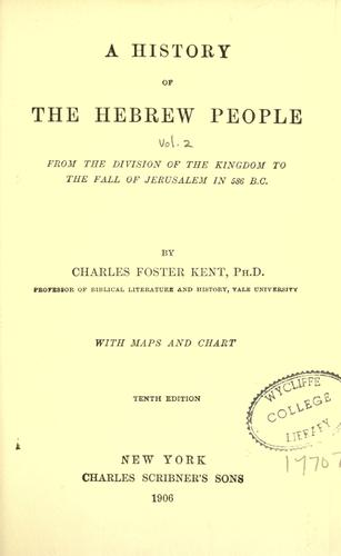 A history of the Hebrew people …