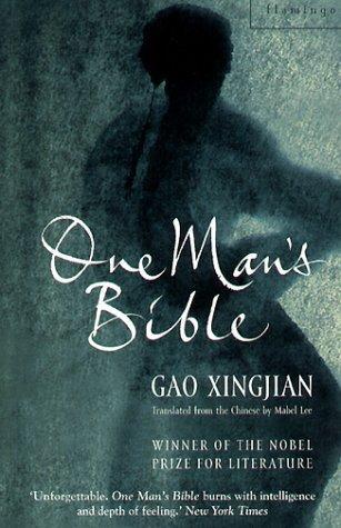 One Man's Bible