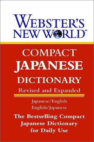 Download Webster's New World Compact Japanese Dictionary