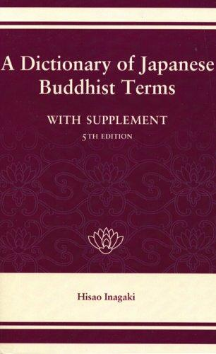 Dictionary of Japanese Buddhist Terms