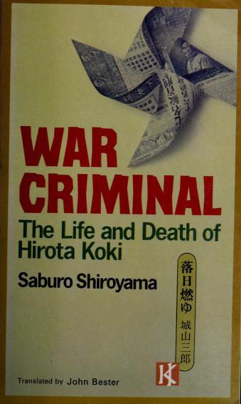 Cover of: War Criminal | Saburō Shiroyama
