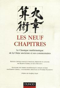 Les neuf chapitres by Karine Chemla
