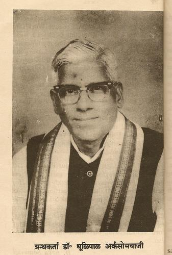 Photo of Dhulipala Arka Somayaji