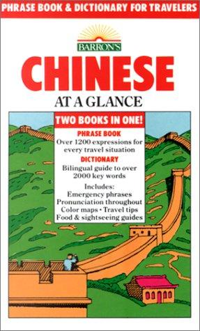 Chinese at a glance by Scott D. Seligman